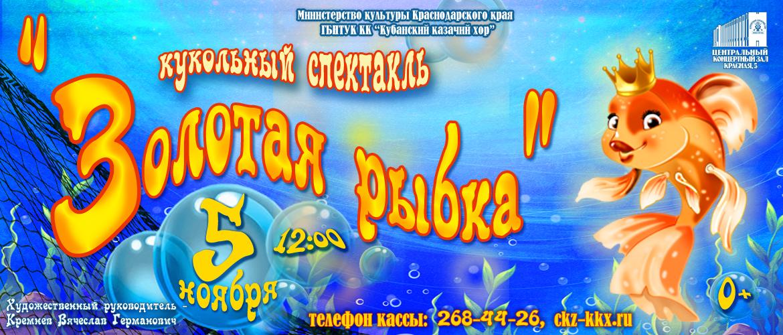 Ribka_1170__500